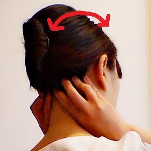 頭のリンパマッサージ(後頚部)の画像