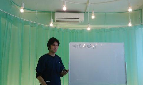 美容整体普及協会フェイシャルセミナー(初級)2019.3.10 アイキャッチ画像